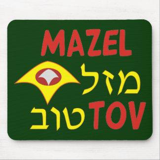 Mazal Tov Mouse Pad