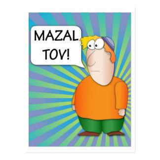 Mazal Tov - postal judía del muchacho