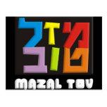 Mazal Tov Postales
