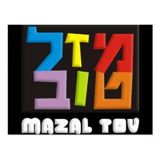 Mazal Tov Postcard