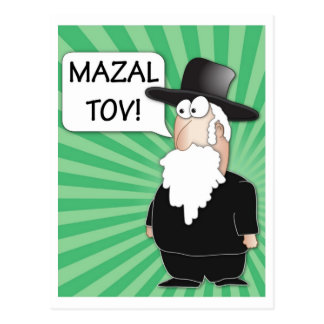 Mazal Tov Postcard - Jewish Rabbi