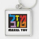 Mazal Tov Silver-Colored Square Keychain