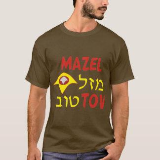 Mazal Tov T-Shirt