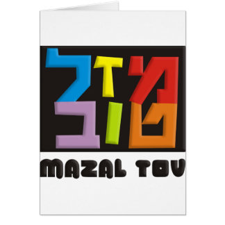 Mazal Tov Tarjeta De Felicitación