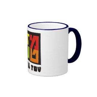 Mazal Tov Taza De Café