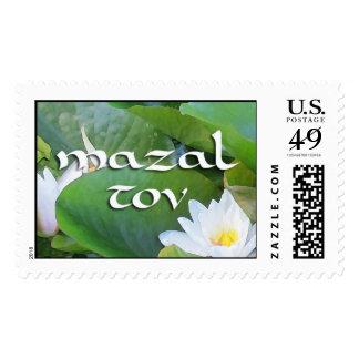 mazal tov water lily postage stamp