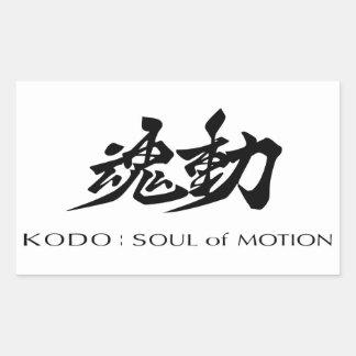 Mazda Kodo: Alma del pegatina del movimiento