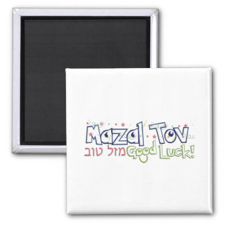 Mazel Tov 2 Inch Square Magnet