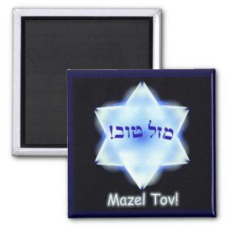 Mazel Tov! 2 Inch Square Magnet