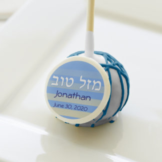 Mazel Tov Bar Mitzvah Customizable Blue and White Cake Pops