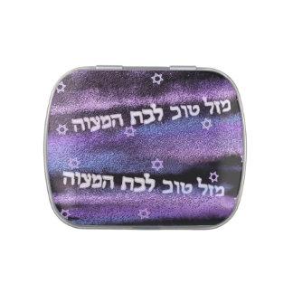 Mazel Tov Bat Mitzvah Jelly Belly Tins