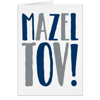 Mazel Tov Block Navy + Grey Card