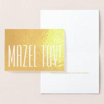 Mazel Tov Elegant Modern Simple Minimal Gold Real Foil Card