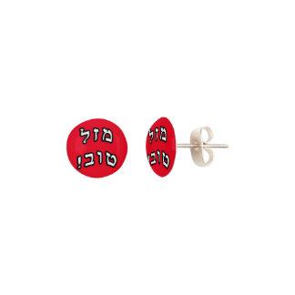 Mazel Tov! Hebrew Block Lettering Earrings