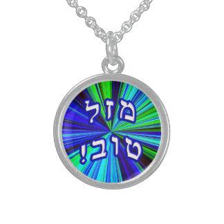 Mazel Tov! - Hebrew Block Lettering Round Pendant Necklace