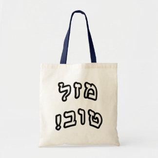 Mazel Tov! - Hebrew Block Lettering Tote Bag