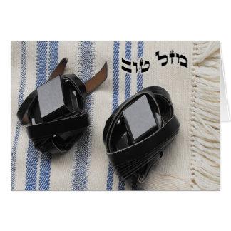 Mazel Tov In Hebrew - Tallis & Tefillin Card