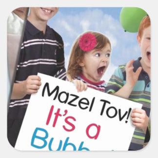"""""""Mazel Tov! It's a Bubby!"""" book cover apparel Square Sticker"""