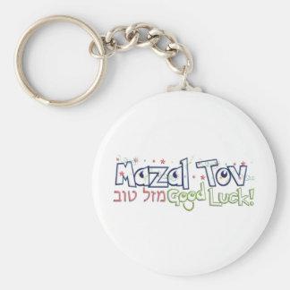 Mazel Tov Keychain