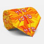¡Mazel Tov! - Letra de molde hebrea Corbatas Personalizadas