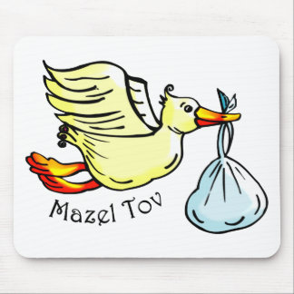 Mazel Tov Mouse Pad