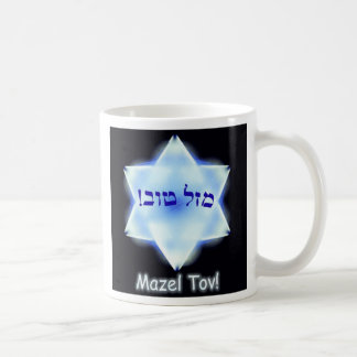 Mazel Tov Mug