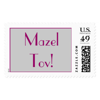 Mazel Tov! Postage