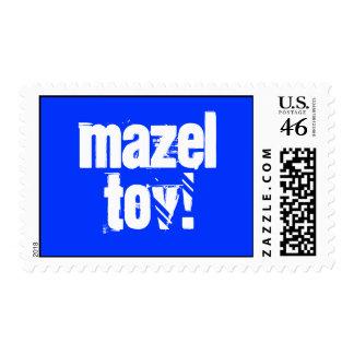 Mazel Tov! Postage Stamp