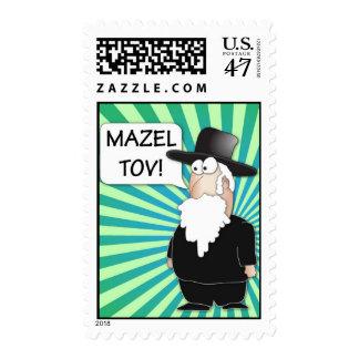 Mazel Tov postage stamps
