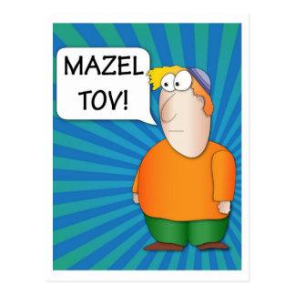 Mazel Tov - postal judía del muchacho