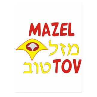 Mazel Tov Postcard