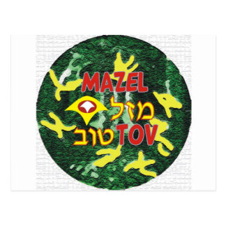 Mazel Tov Post Cards
