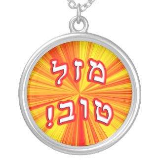 Mazel Tov! Silver Plated Necklace