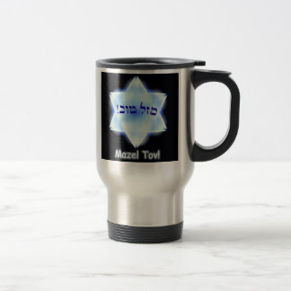 Mazel Tov! Travel Mug