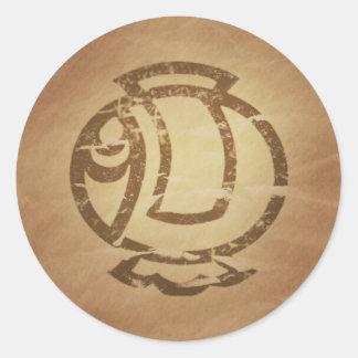 Mazo de Tsuchi de los encantos mágicos japoneses Etiquetas Redondas