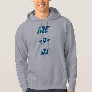 MC-n-DJ hoodie