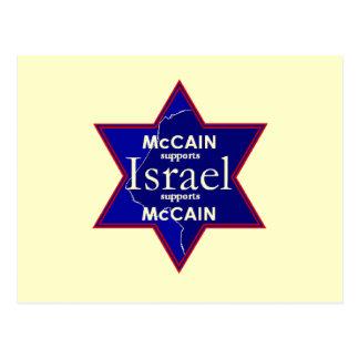 McCain ISRAEL apoya la postal