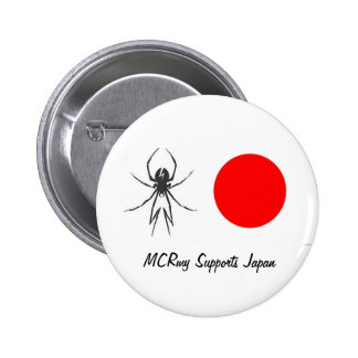 MCRmy Supports Japan Pinback Button