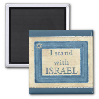 Me coloco con Israel Imán Cuadrado