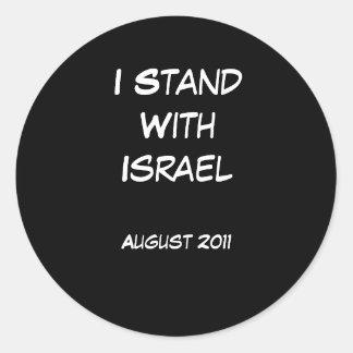 Me coloco con Israel Pegatina Redonda