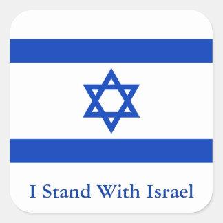 Me coloco con Israel Pegatina Cuadrada