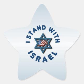 Me coloco con Israel Pegatina En Forma De Estrella