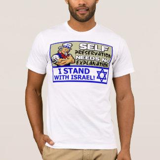 ¡Me coloco con Israel! Playera