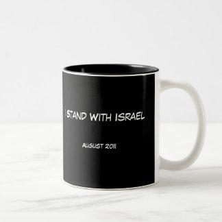 Me coloco con Israel Taza De Dos Tonos