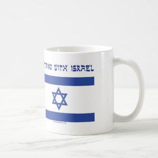 Me coloco con la taza de Israel
