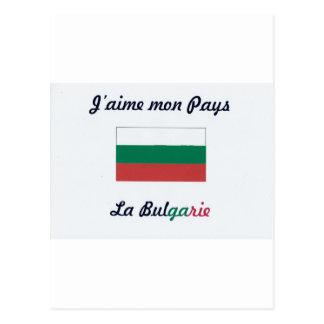 Me gusta a Bulgarie.jpg Tarjetas Postales