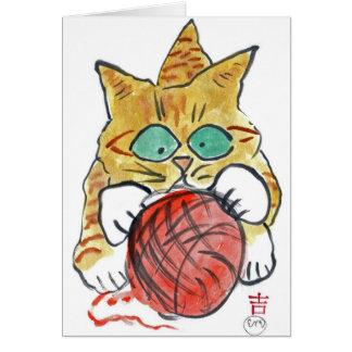 Me pegan en el gatito de los maullidos del hilado tarjeta de felicitación