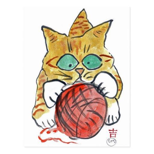 Me pegan en el gatito de los maullidos del hilado tarjetas postales