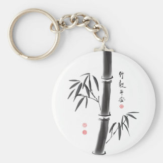 Me. You. And Bam Boo To. Keychain