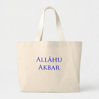 "means ""God who is great"" Large Tote Bag"